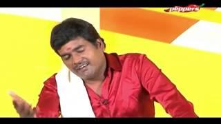 Tamil Comedy Villu Paattu !! வில்லுப்பாட்டு  Super Hit !!