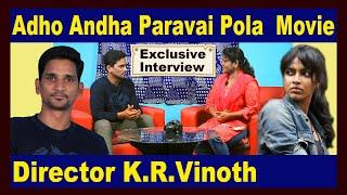 Adho Andha Paravai Pola Movie Director K.R.Vinoth Exclusive Interview | Amala pala