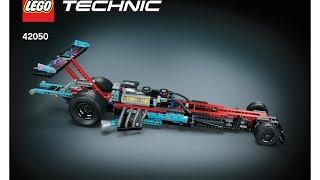 Лего 42050 наддувом інструкції драгстер модель B Лего Технік 2016