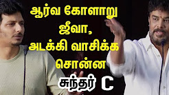 Interesting disorder Jeeva, suppressed reader Sunder C   Kalakalappu 2 Press Meet
