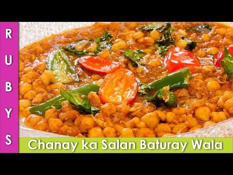 Chole Ka Salan Chana Batura Walay Recipe In Urdu Hindi  - RKK