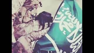 الله يحفظ خادم الحرمين الشريفين الملك سلمان بن عبدالعزيز آل سعود