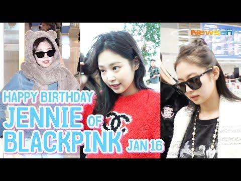 블랙핑크 제니, 'HAPPY BIRTHDAY JENNIE OF BLACKPINK' JAN 16 #OurHappinessJENNIEDay [NewsenTV]