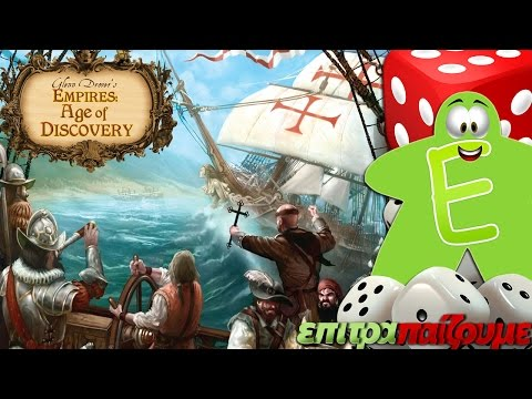 Age of Discovery - How to Play Video by Epitrapaizoume.gr