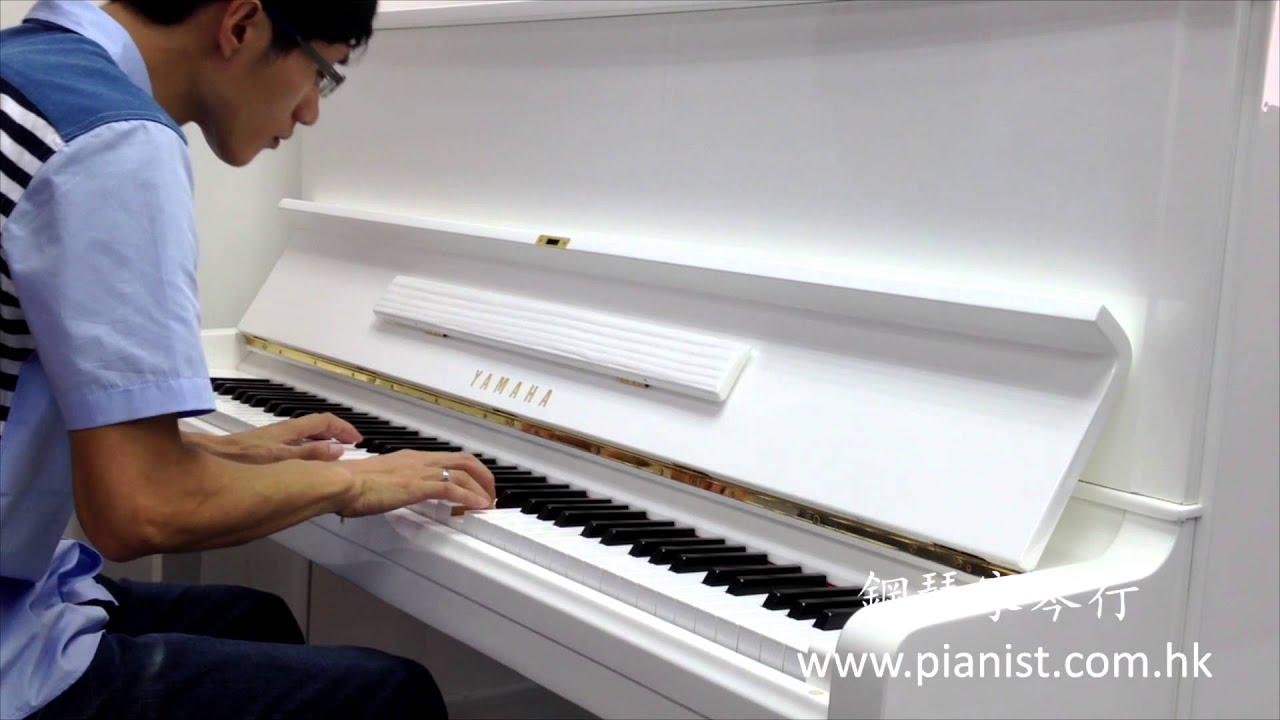 二手鋼琴-香港鋼琴家琴行 - YouTube