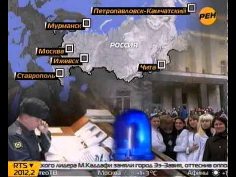 Сайт Управления Пенсионного фонда России в г. Ижевске