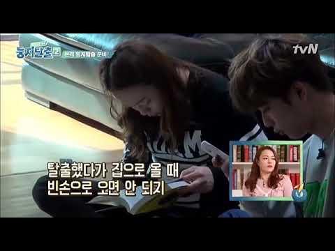Yoo seonho living the nest season 2