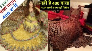 5000 वाला गाउन 400 मे खरीदिये , Long Gown , CropTop , | CHEAPEST LADIES GOWN |  long prom dress