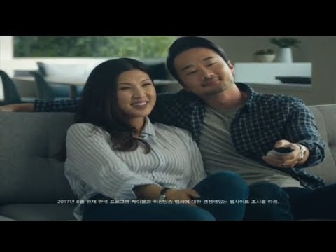 Jon Komp Shin in AT&T Direct TV Korean Ver National Commercial