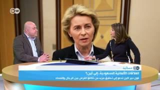 هل هناك سباق اوروبي للحصول على الود والمزيد من الشراكة مع الخليج؟
