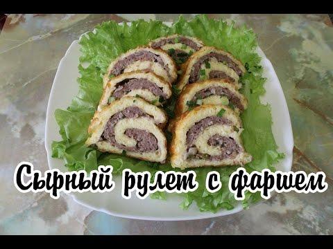 Блюда из фарша рецепты с фото
