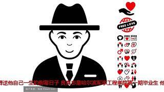 """中国间谍大案揭秘:""""叛徒""""携机密投印遭拒"""