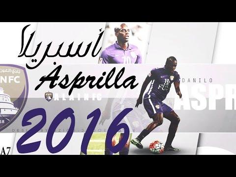 DANILO ASPRILLA - Dribbling 2016 مهارات دانيلوا أسبريا - القاطرة النفاثة - AL AIN FC