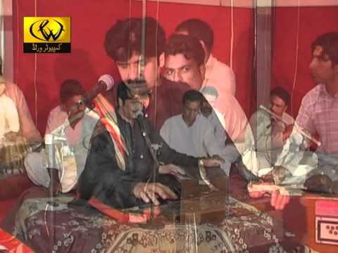 Ali Arshad Gondal Song Tare Akh Mastani