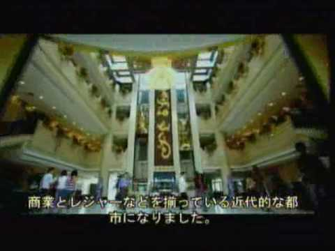 nanchang City Jiangxi Province,China中国南昌japan.wmv