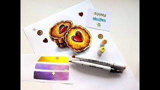 Видео урок рисования маркерами