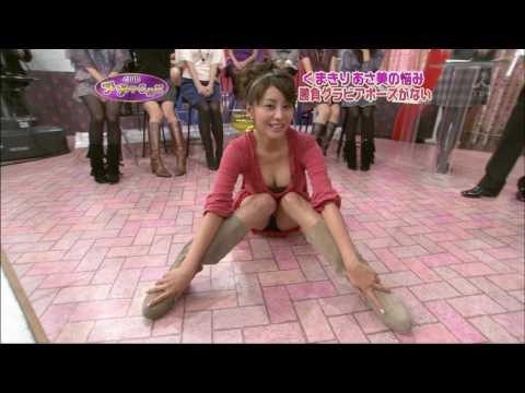 放送中に…女子アナのチラッと特集 Happenings of announcer girls in Japan