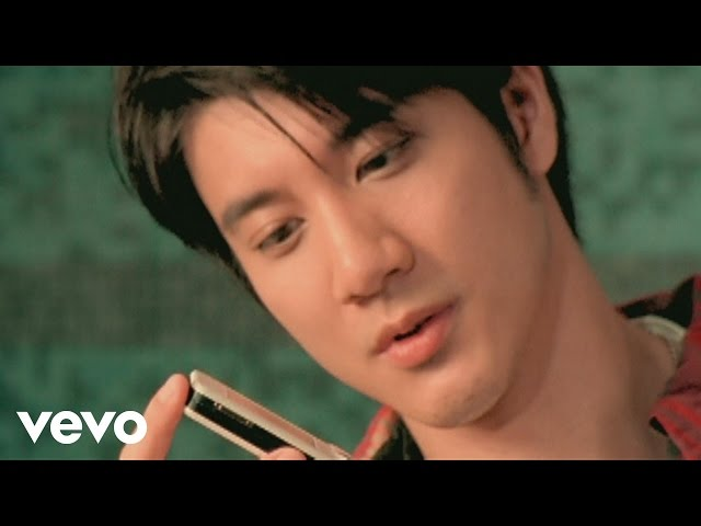 王力宏 Leehom Wang - 我們的歌