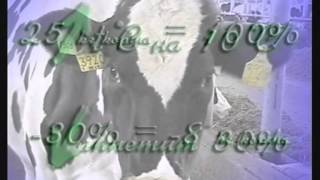видео Проектирование и строительство зернохранилищ по технологиям БВЗ