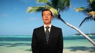 Как работают Путин и Медведев. Камеди клаб, Самое лучшее видео