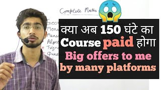 SSC CGL high level paid course | Big offers to Gv witmover by big platforms