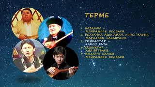Download ТЕРМЕ ТОЛҒАУЛАР Mp3 and Videos