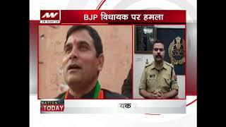 Uttar Pradesh: BJP MLA Nand Kishore Gurjar attacked in Ghaziabad
