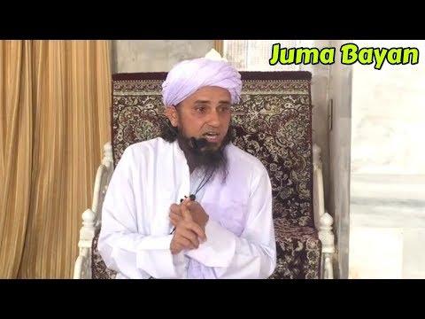 [12 Jan, 2018] Latest Juma Bayan By Mufti Tariq Masood @ Masjid-e-Alfalahiya