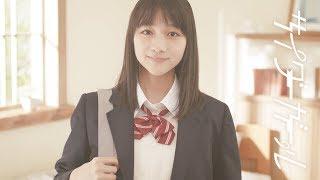 """サイダーガール""""パレット""""Music Video web : http://cidergirl.jp 作詞 ..."""