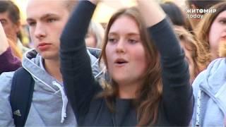 ЖИТОМИР.today | Роман Скорпіон і гурт «Ваrahta» «запалювали» на Дні народження Бердичева