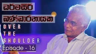 Over The Shoulder | Episode 16 - (2018-05-06) | ITN Thumbnail