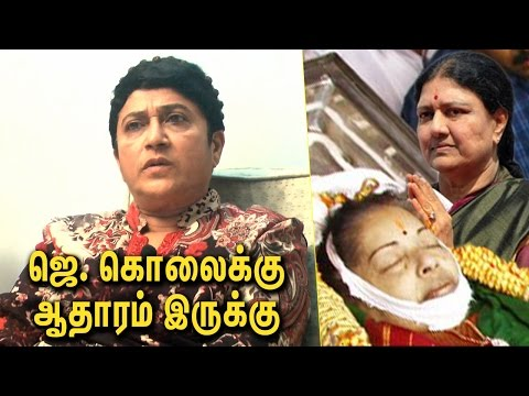 சசிகலா வசமாக மாட்டிக்கிட்டார் | Jayalalitha friend Geetha Interview on Jayalalitha Death | Sasikala