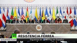 Reunión de los cancilleres del TIAR para aumentar la presión sobre Venezuela