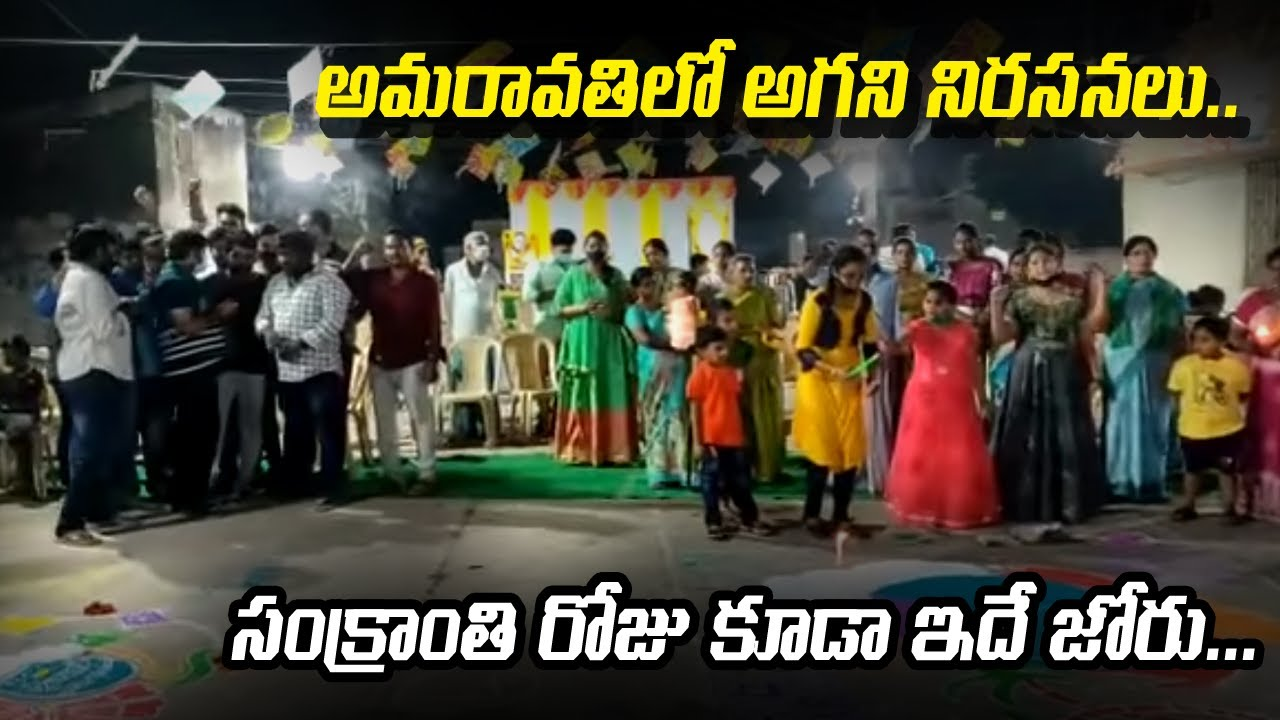 News Roundup - Amaravathi Protests Reach 395th Day
