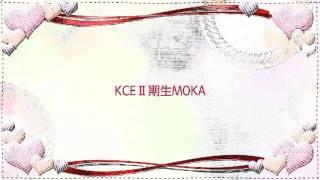 現在KCEⅡ期生MINEプロダクション所属夢を追いかけて.