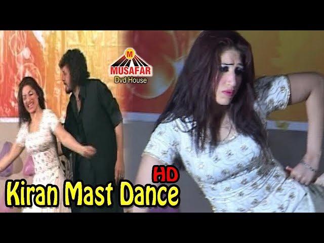 Kiran Mast Dance | Pashto Songs | HD Video | Musafar Music