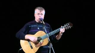 Леонид Сергеев - Бакен.