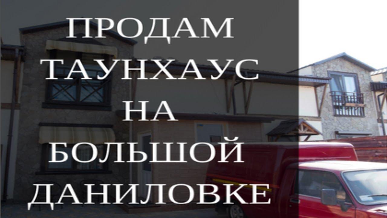 Ревизор. 6 сезон - Ивано-Франковск - 30.11.2015 - YouTube