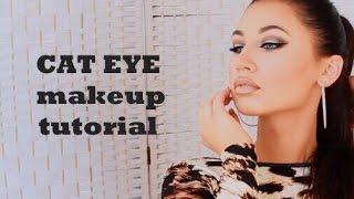 Cat eye makeup tutorial | Макияж кошачий глаз