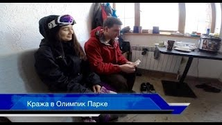 Владислав - ДЕНЬГИ И ТЁЛКИ [Премьера клипа, УФА]