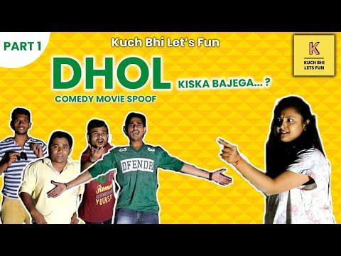 Dhol Movie Comedy Scene  / Movie Spoof / Kuch Bhi Lets Fun