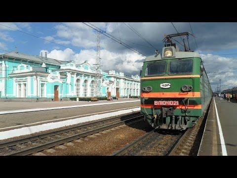 Transmongolien (Russie - Mongolie - Chine)
