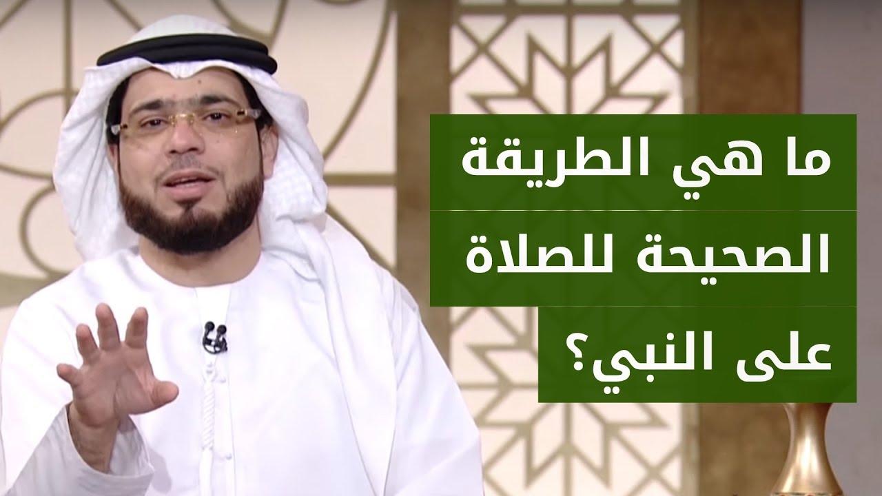 عراقية تسأل ثلاثة أسئلة هامة .. ثم تطلب طلب جميل من الشيخ د. وسيم يوسف