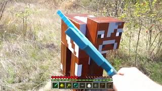 MINECRAFT REAL LIFE Cow vs Sword Diamond - IRL Animation