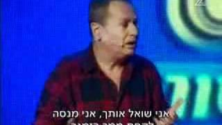 ישראלי בניו יארק - Israeli in New York!