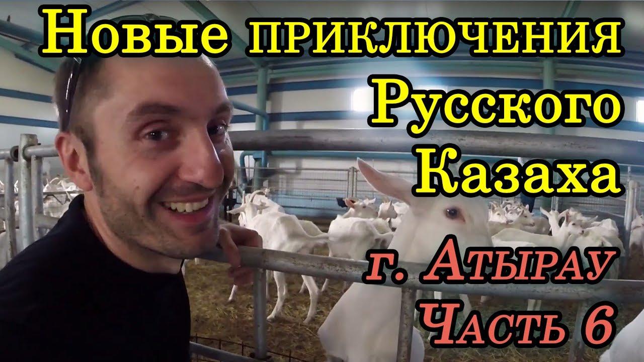 Экскурсия.Краеведческий музей города Боброва.часть 1. - YouTube