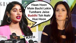 jhanvi kapoor sh0cking reaction on katrina kaif calling her kid