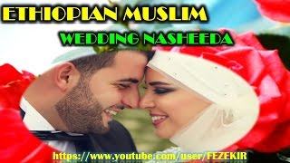 Best Amharic Wedding Nasheed Collection - Part 1