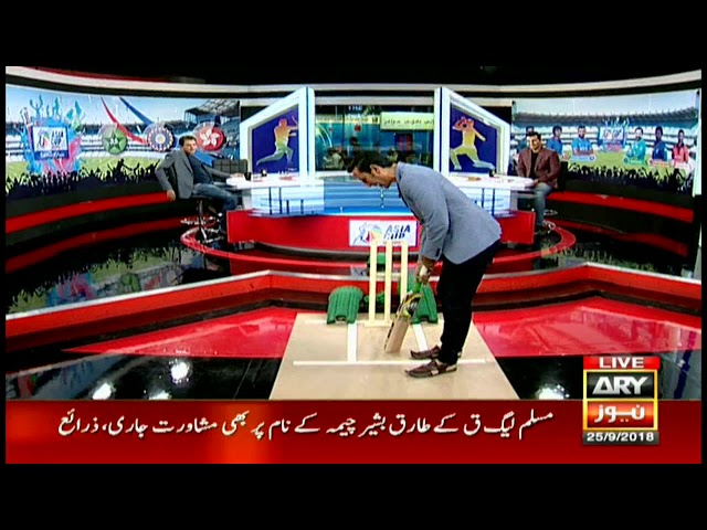 Younis Khan shares the secret to play the perfect cover drive
