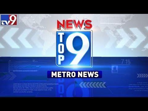 Top 9 Metro News - TV9
